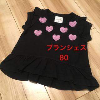 ブランシェス(Branshes)のブランシェス  80  黒  AラインTシャツ  チュニック (Tシャツ)