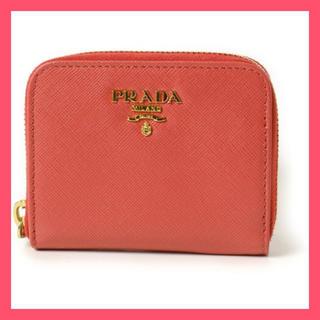 プラダ(PRADA)のプラダ PRADA コインケース 小銭入れ(コインケース)
