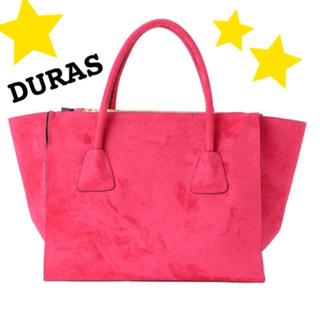 デュラス(DURAS)の【値下げ中!】DURAS♡バッグ♡ピンク(トートバッグ)