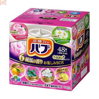 【大容量】 バブ 6つの香りお楽しみBOX うるおいプラス 4(バスグッズ)