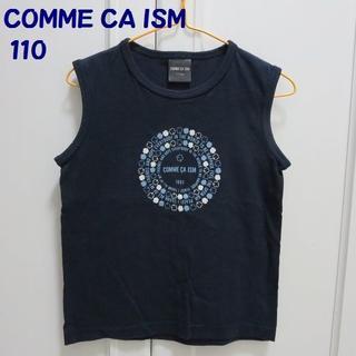 コムサイズム(COMME CA ISM)のCOMME CA ISM / コムサイズム タンクトップ 110(Tシャツ/カットソー)