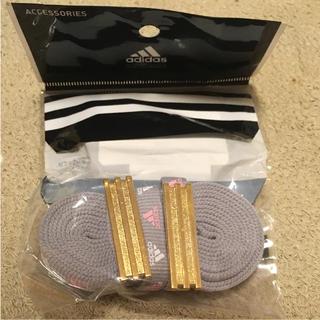 アディダス(adidas)のアディダス 靴紐 シューレース(その他)