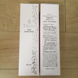 トワニー(TWANY)のトワニー タイムリフレッシャーt 2本セット(ブースター / 導入液)