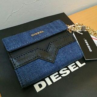 ディーゼル(DIESEL)の新品、未使用☆タグ付き♪ディーゼル小銭入れ兼財布(コインケース)