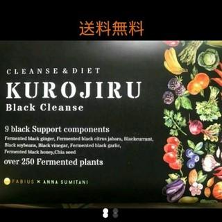 ファビウス(FABIUS)の黒汁(ダイエット食品)