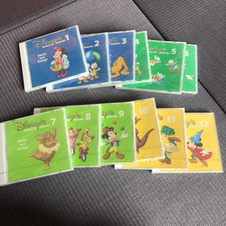 Disney - ワールドファミリー CD