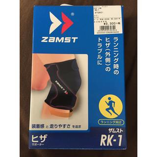 ザムスト(ZAMST)のZAMST RK-1(右Sサイズ)(陸上競技)