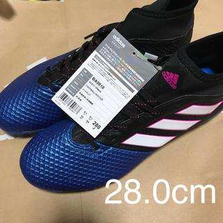 アディダス(adidas)の新品  9709円→2888円  adidas  スパイク  早い者勝ち ①(シューズ)