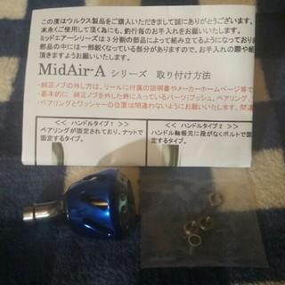 シマノ(SHIMANO)のシマノ A タイプ用 ウルクススモール30 単品(リール)