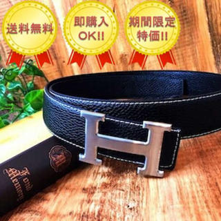 ★即購入OK★送料無料! オシャレ 高級 【黒/銀】H型バックル メンズベルト(ベルト)
