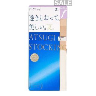 (アツギ) ATSUGI ストッキング ATSUGI ST(タイツ/ストッキング)
