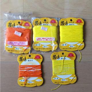 ダイワ(DAIWA)の釣糸 握り糸 釣竿用 5点セット(釣り糸/ライン)