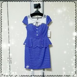 ベルト付 ドットペプラムドレス 高級ドレス(ナイトドレス)