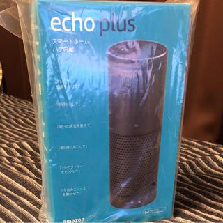 Amazon Echo Plus アマゾンエコープラス(スピーカー)