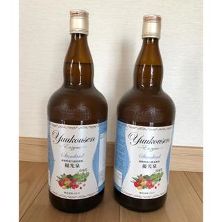 優光泉 酵素 スタンダード 2本セット(ダイエット食品)