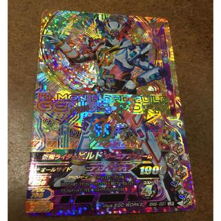 カメンライダーバトルガンバライド(仮面ライダーバトル ガンバライド)のガンバライジング   ジーニアスフォーム(その他)