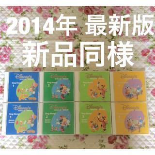 Disney - ディズニー英語 シングアロング CD