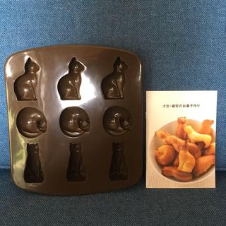 ムジルシリョウヒン(MUJI (無印良品))の無印良品 シリコンお菓子型 猫型(調理道具/製菓道具)
