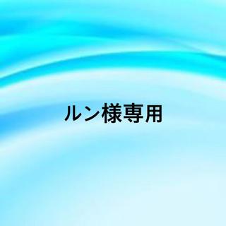 ルン様専用|King & Prince 切り抜き 10点(アート/エンタメ/ホビー)