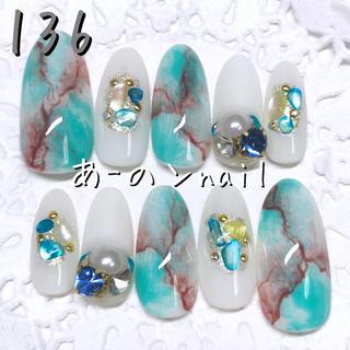 送料&カラー変更1色無料«136»ジェルネイルチップ♡*.