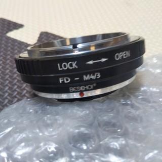 マウントアダプター FD-M4/3(ミラーレス一眼)