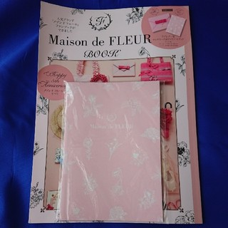 メゾンドフルール(Maison de FLEUR)のメゾンドフルール ムック本 ピンクノートブック(その他)