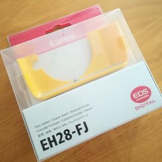 キヤノン(Canon)のcanon EOSm10 フェイスジャケット(ミラーレス一眼)