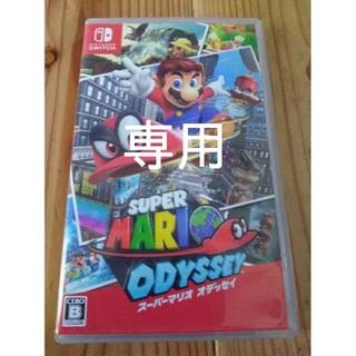 Nintendo Switch - 任天堂スイッチ スーパーマリオオデッセイ