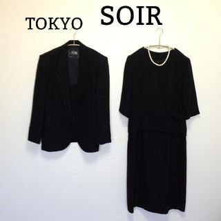 ソワール(SOIR)の☆美品☆TOKYO SOIR ワンピーススーツ☆ブラック☆11号(礼服/喪服)