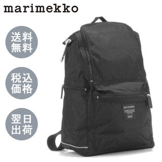 marimekko - マリメッコ リュック バックパック 26994 999 BUDDY BLACK