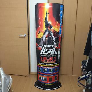 バンダイ(BANDAI)の機動戦士ガンダム DVD販促用POP(ノベルティグッズ)