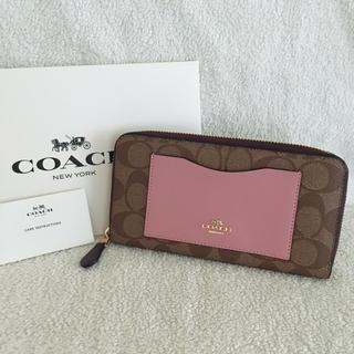 コーチ(COACH)の新品 コーチ 長財布(財布)