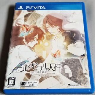 プレイステーションヴィータ(PlayStation Vita)のニルアドミラリの天秤  クロユリ炎陽譚(携帯用ゲームソフト)