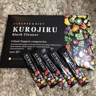 ファビウス(FABIUS)のクロジル KUROJIRU 黒汁 ダイエット (ダイエット食品)