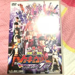 トッキュウジャー DVD