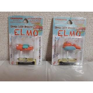 セサミストリート(SESAME STREET)の【新品未使用】ELMO  エルモ キャラピン/ イヤホンジャックアクセサリー2点(ストラップ/イヤホンジャック)