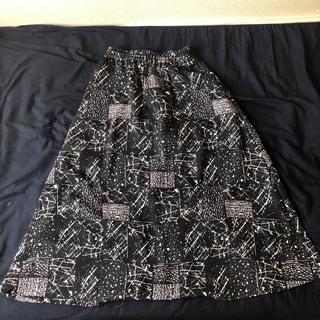 エックスガール(X-girl)のxgirl スカート(ロングスカート)