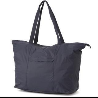 ムジルシリョウヒン(MUJI (無印良品))のパラグライダークロス 収納袋付きたためるトートバッグ ネイビー(旅行用品)