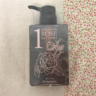 of cosmetics ソープオブヘア 1-ROしっとり(シャンプー)