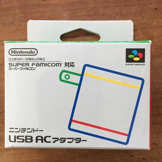 ニンテンドウ(任天堂)の任天堂 USBアダプター(バッテリー/充電器)