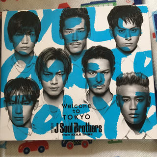 サンダイメジェイソウルブラザーズ(三代目 J Soul Brothers)のCD(ポップス/ロック(邦楽))