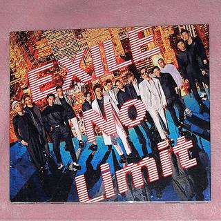 エグザイル(EXILE)のNo Limit(ポップス/ロック(邦楽))