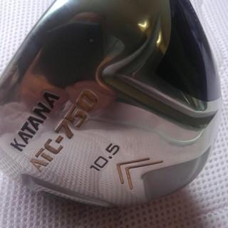 カタナ(KATANA)のカタナクラブATC 750値引き(ゴルフ)