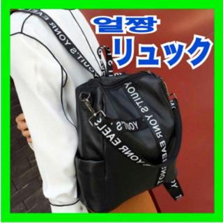 『SNSで大ヒット中』オルチャンリュック 大容量 通勤 通学 普段使い ブラック(リュック/バックパック)