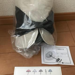 新品■未開封■サンバリア 100 ナチュラルリボンハット(ハット)