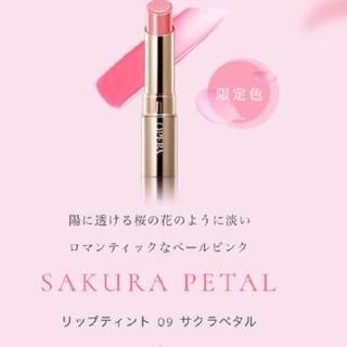 オペラ(OPERA)のOPERA リップティント 限定完売カラー サクラペタル 09(口紅)