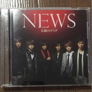 ニュース(NEWS)の太陽のナミダ(ポップス/ロック(邦楽))