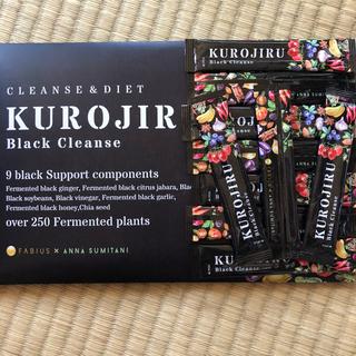 クロジル kurojiru 10(ダイエット食品)