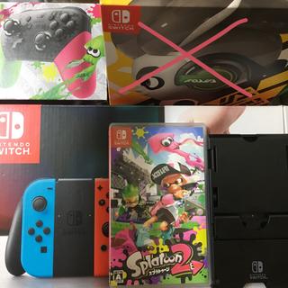 Nintendo Switch - 任天堂 スイッチ スプラトゥーン2ソフト コントローラ 5点