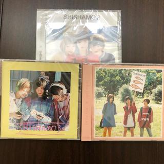 SHISHAMOアルバムCD 1.2.3セット(ポップス/ロック(邦楽))